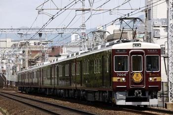 hk7006f-kaitoku2.jpg